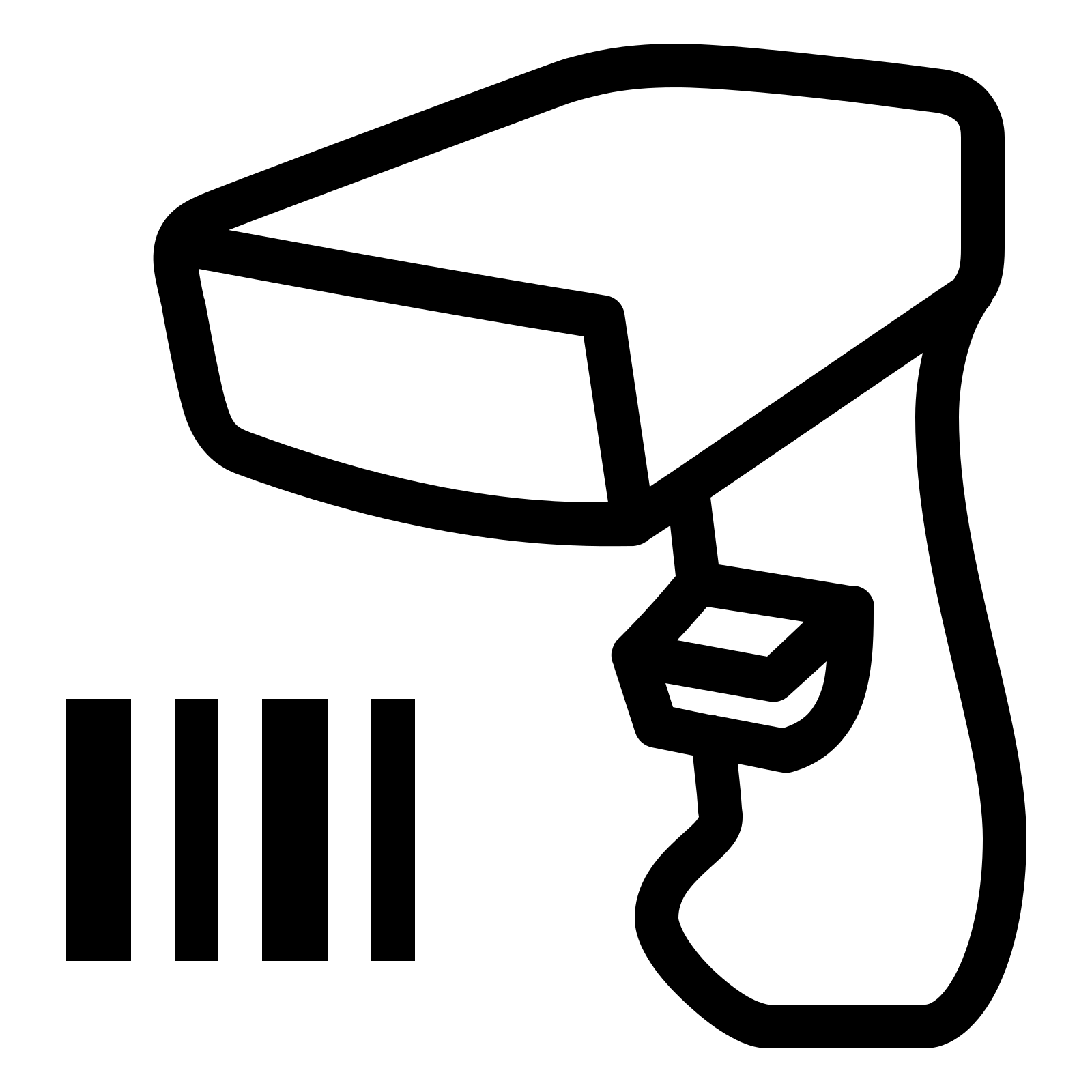 Barcode clipart barcode reader Barcode Icon Barcode PNG in
