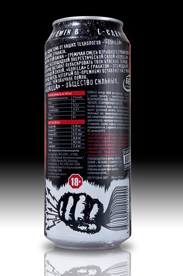 Barcode clipart energy drink International brand in «Pentawards» received