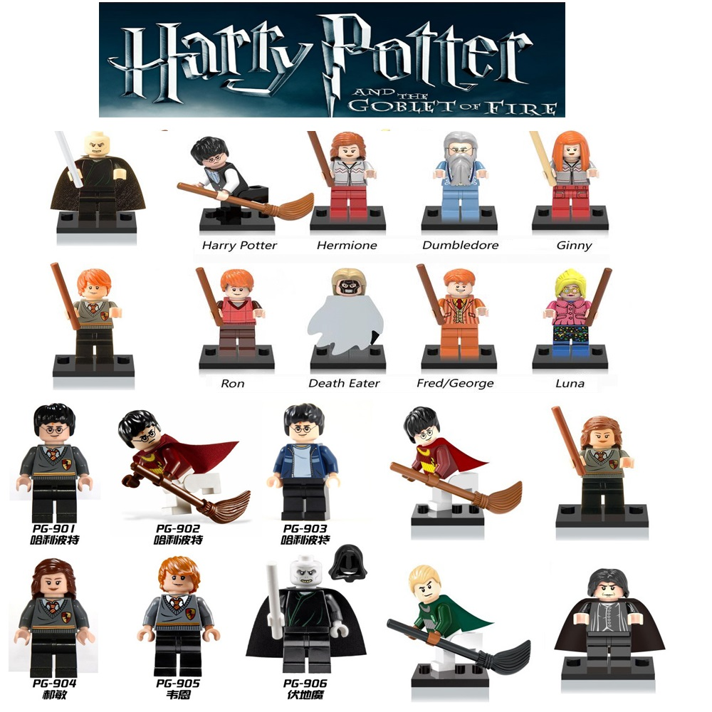 Barcode clipart harry potter From Wholesale Action Voldemort Figures
