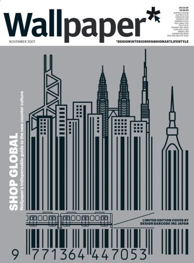 Barcode clipart magazine cover # best November Dior Code