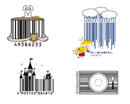 Barcode clipart real So Japanese on are Pinterest