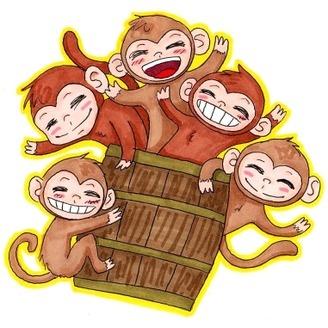 Barrel clipart monkey Of Listen On #NOTD Demand