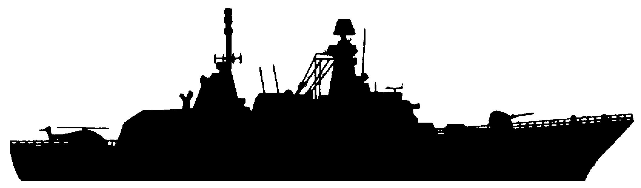 Battleship clipart Download Battleship Picture Clipartsgram Clipart