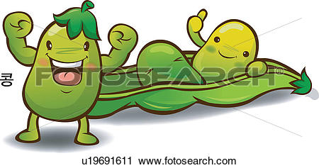 Pea clipart bean 218 clipart Graphics collection Bean