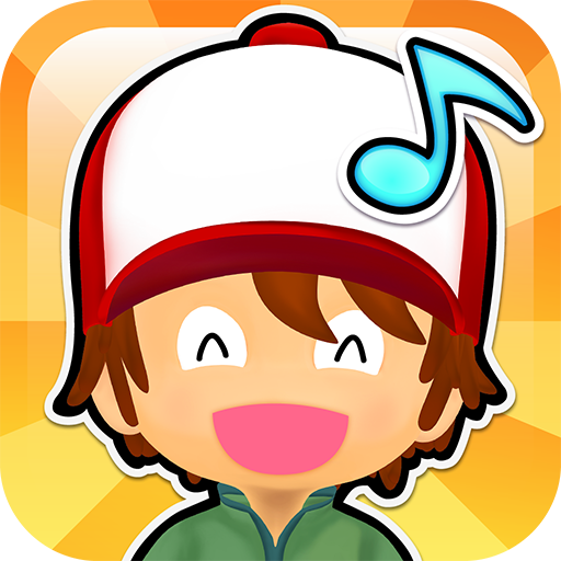 Beats clipart song Songs: beats  sing Game