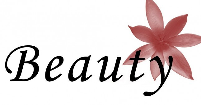 Beautiful clipart the word Clipart words clipart words Beautiful