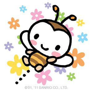Bees clipart hello kitty · are a happy are