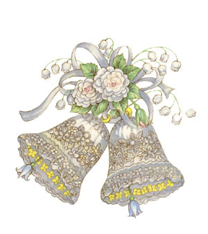 Bell clipart real Wedding  Bells The
