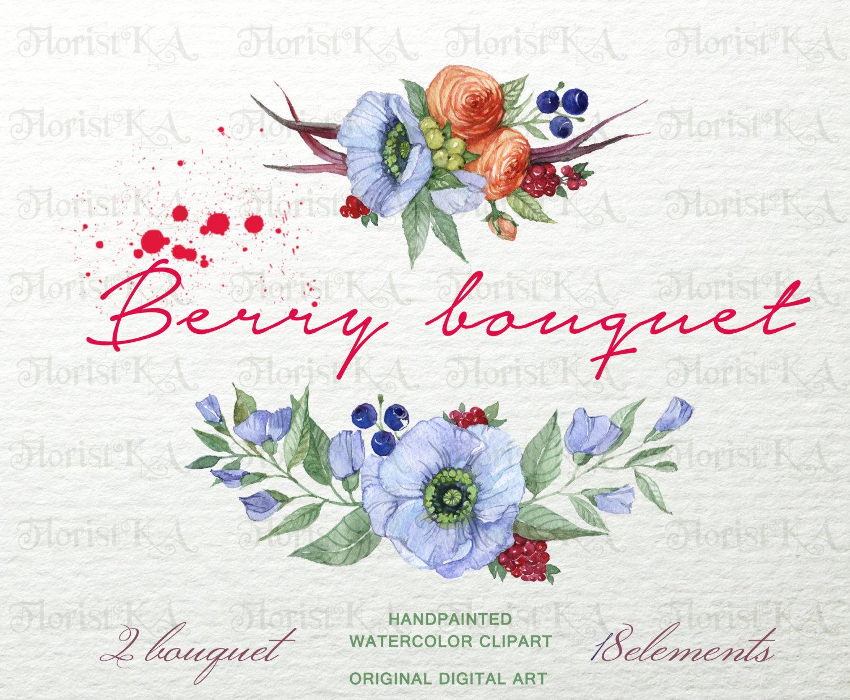 Berry clipart flower Etsy Bouquet Clipart FLORISTKA FLORISTKA