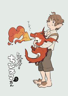 Bilbo Baggins clipart chibi Chibi print Smaug is