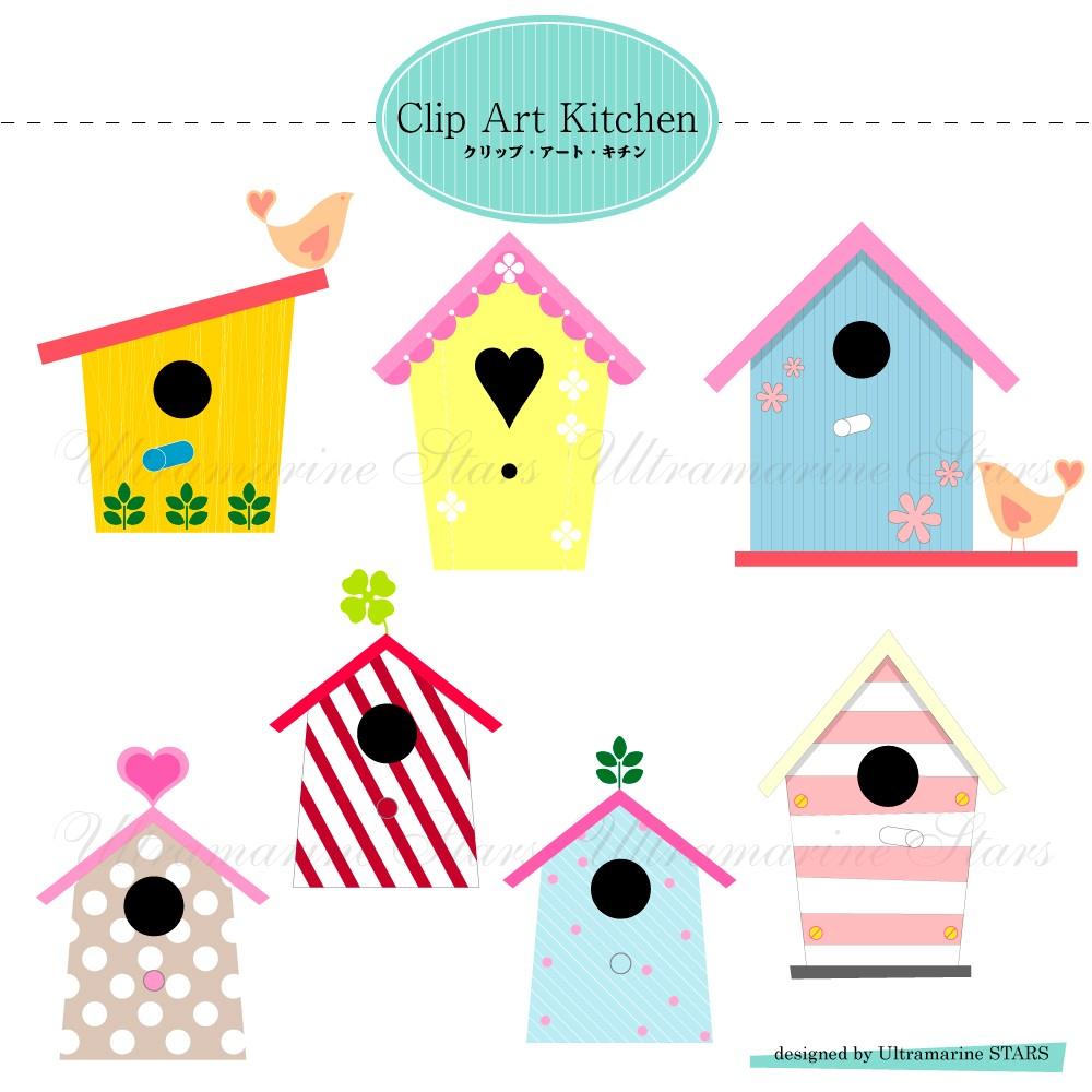Bird House clipart Bird art art bird house