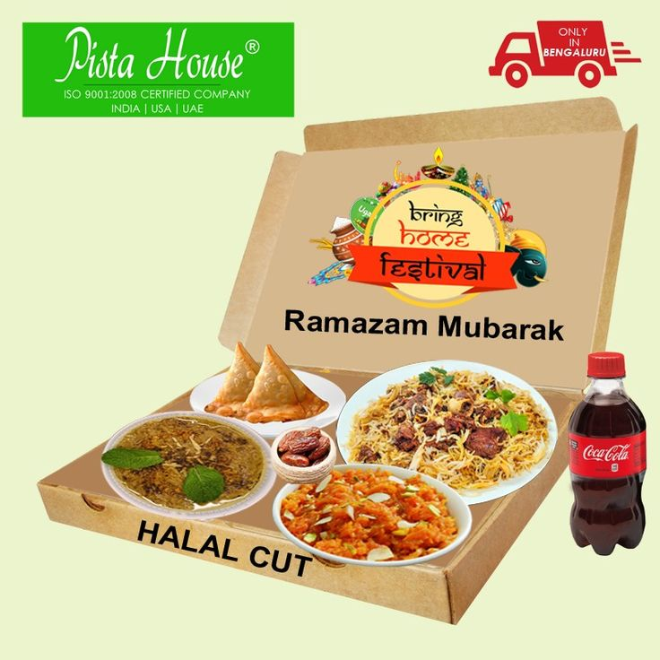 Biryani clipart ramadan iftar Offer! PistsHouse  on best
