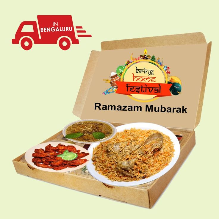 Biryani clipart ramadan iftar Offer! combo Festivals about Ramzan