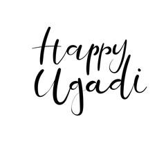 Black & White clipart gudi padwa Card greeting Ugadi letetring Happy