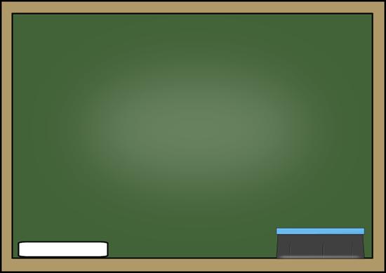 Blackboard clipart And Art Eraser Chalkboard Clip