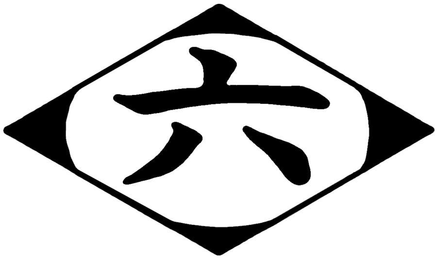 Bleach clipart logo Logo on IgnitionClothStudios Logo 6