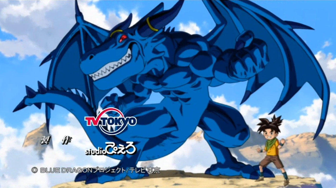 Blue Dragon clipart simple – Blue Blue Dragon Dragon