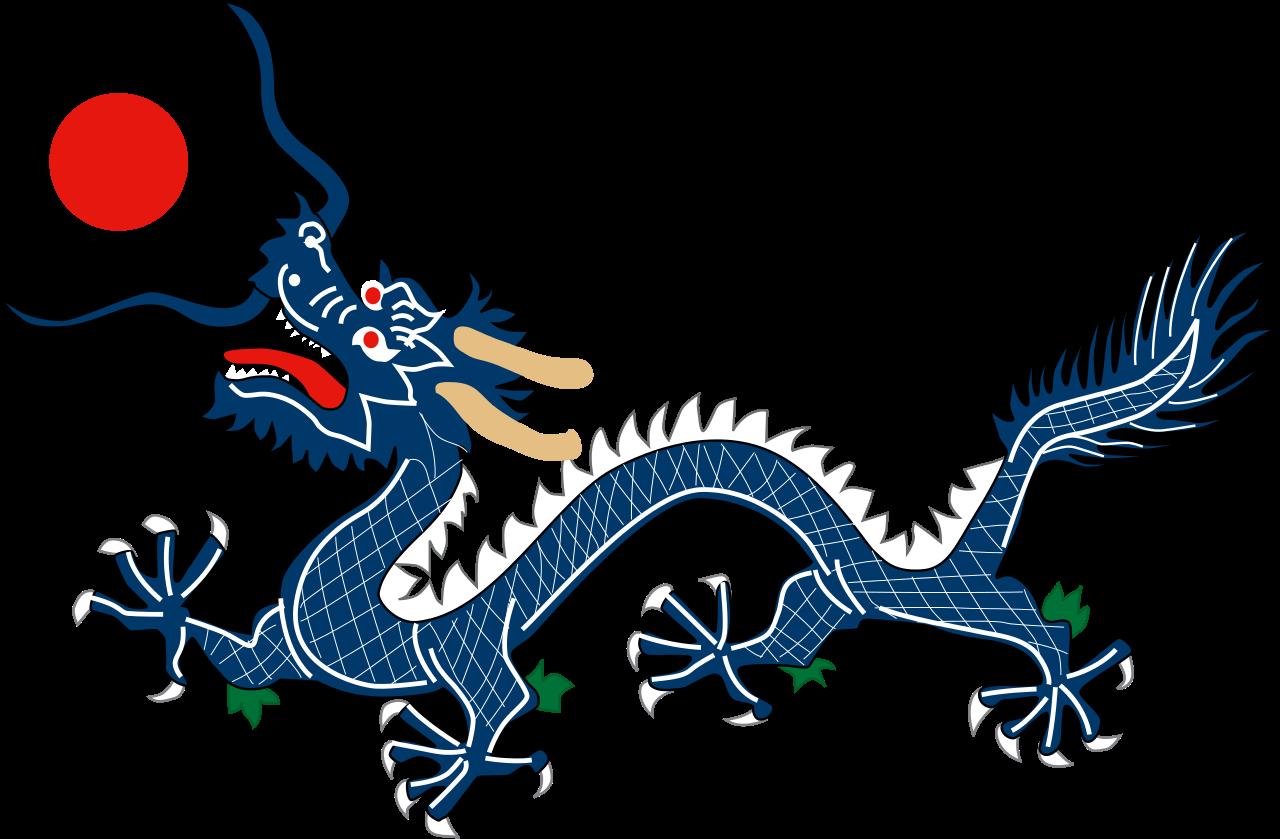 Blue Dragon clipart vector Blue Blue Download svg Dragon