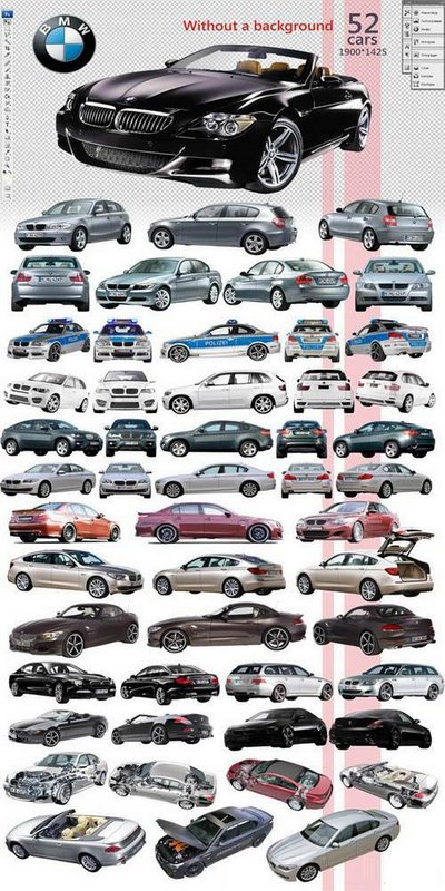 BMW clipart psd PSD layer) Cars download Clipart