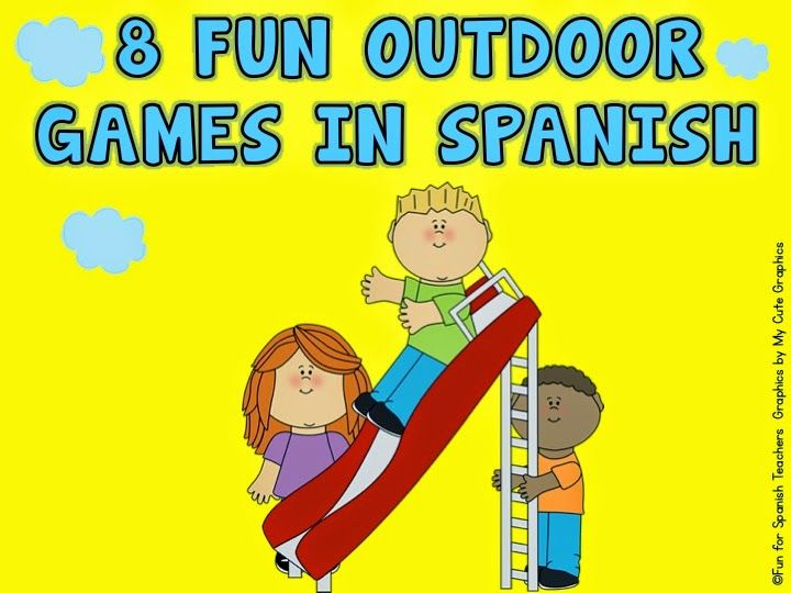 Boardwalk clipart outdoor game Games 25+ Pinterest Pinterest Outdoor