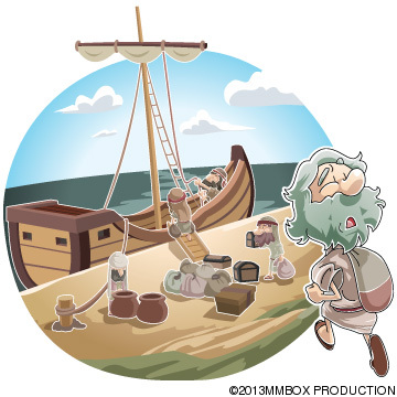 Boat clipart jonah Jonah Fish net CMConnect and