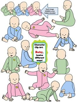 Bocah clipart social interaction PNG's Pay BABY Teachers best