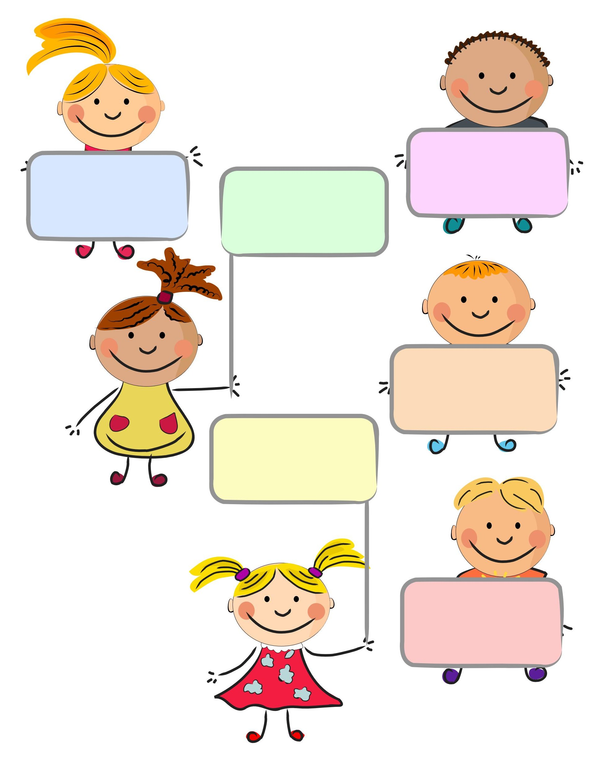 Child clipart banner [Children  Cartoon [Children Banner