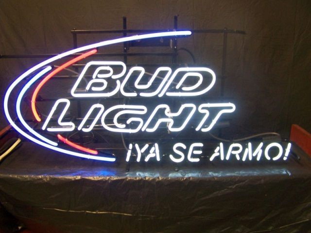 Bud Light clipart se armo 2017 21 35 Jan in