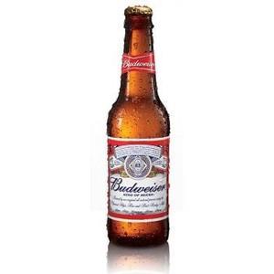 Budweiser clipart Pie beer clipart clipart Budweiser