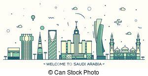 Building clipart saudi Clipart Trendy Clip Saudi vector