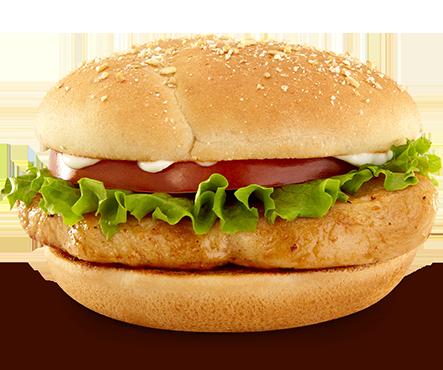 Veggie Burger clipart chicken sandwich Images PNG download image burger