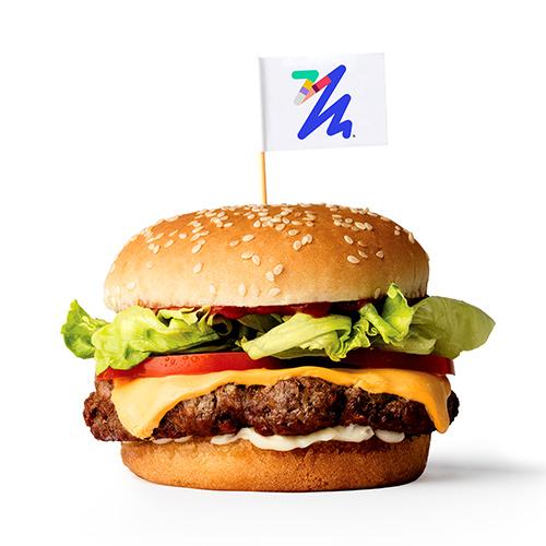 Burger clipart plant needs  Foods FAQ Impossible