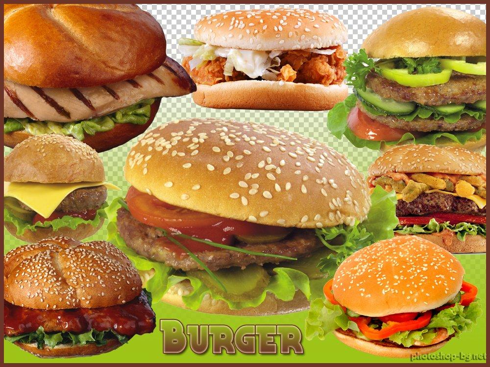 Hamburger clipart transparent background Clipart » Burger Tools Photoshop