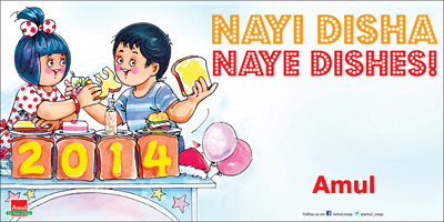 Butter clipart amul India Taste hits the Hits