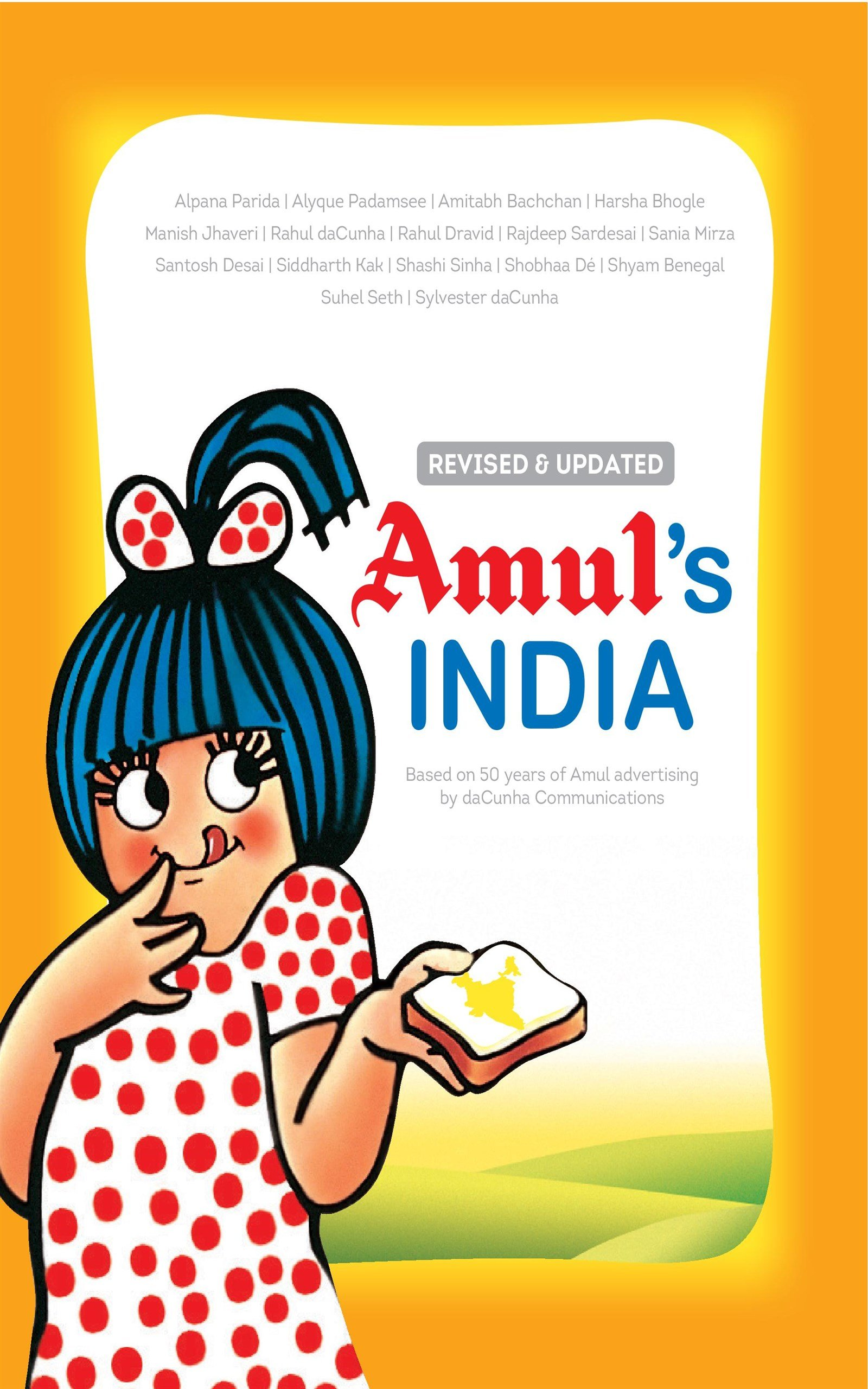 Butter clipart amul Operative Co India: Books India:
