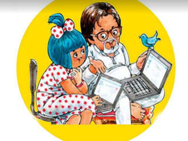 Butter clipart amul Who men turns Amul girl