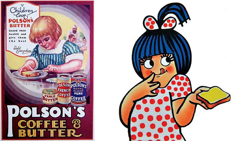 Butter clipart amul From of Ads  little