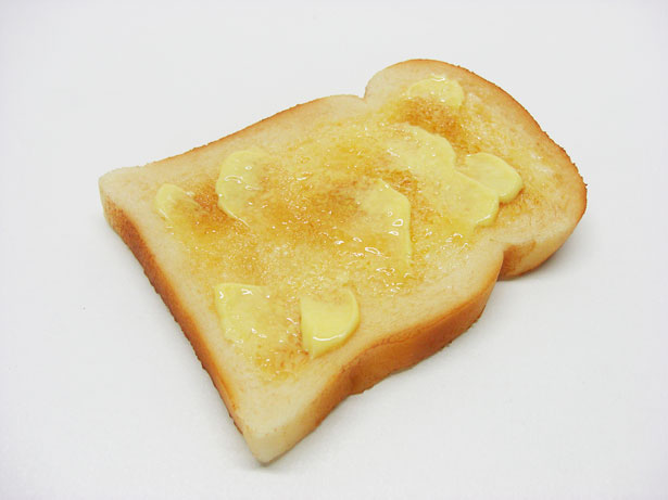 Butter clipart toast And Vector Clipart Butter ClipartFan