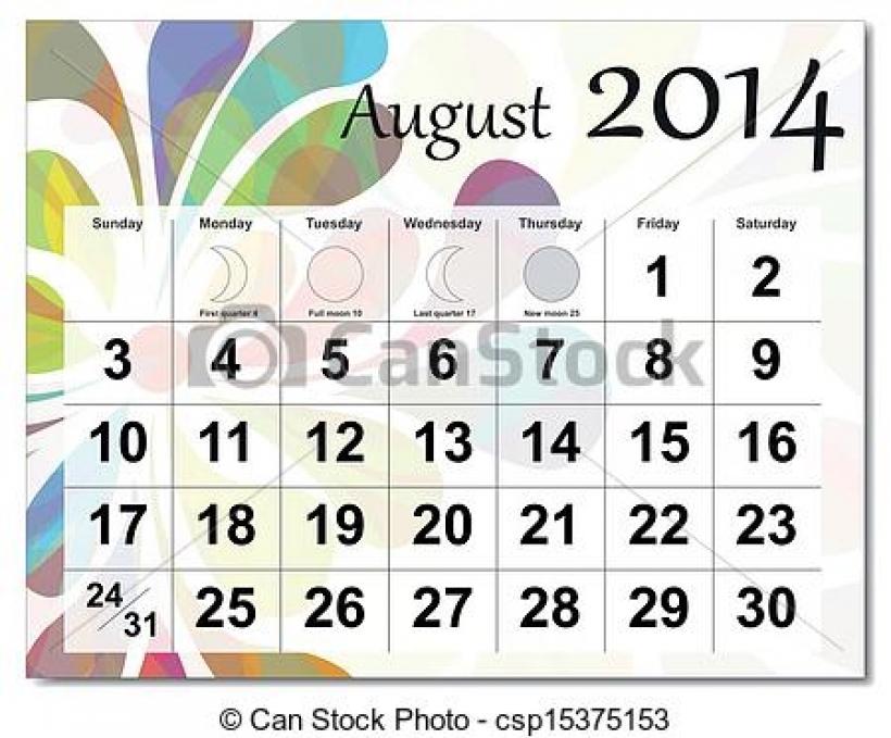 Calendar clipart aug August vector 2016 of calendar