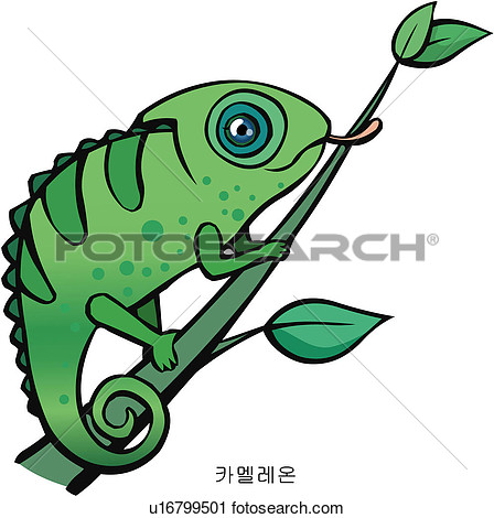 Cameleon clipart #13
