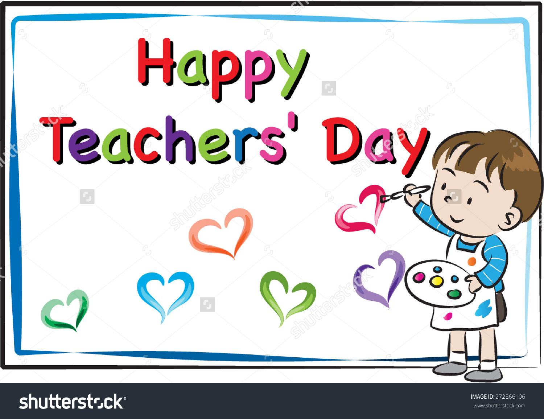 Cards clipart teachers day Day teacher clipart clipart card