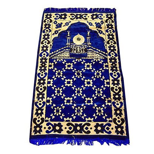 Carpet clipart prayer mat Rugs of Companies Prayer Group