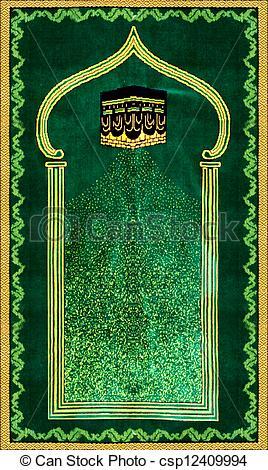 Carpet clipart prayer mat Pattern mat  the Stock