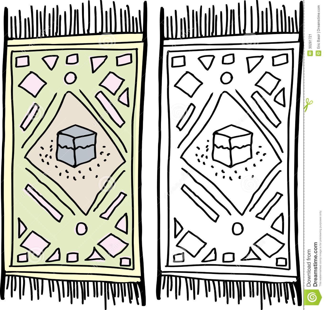 Carpet clipart prayer mat (50+) clip white Mat rug