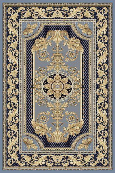 Carpet clipart rectangle object Новости 261 best Carpets on