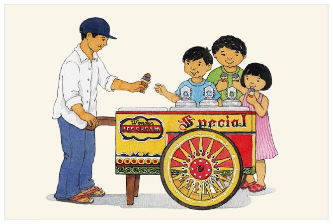 Cart clipart sorbetero