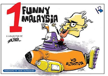 Cartoon Network clipart ban Banning Cartoon Rights of Cartoon