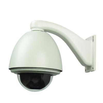 Dome clipart cctv camera #14
