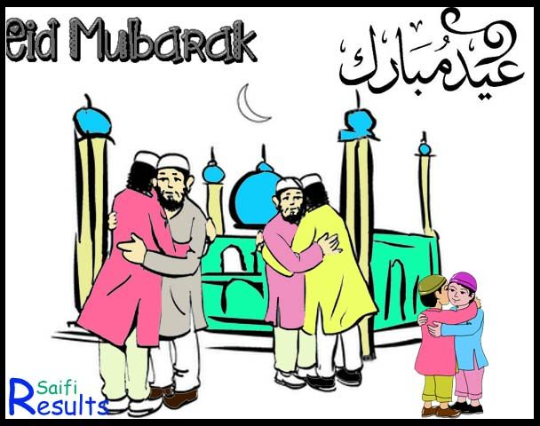 Celebration clipart eid al fitr 25+ best wishes sms fitr