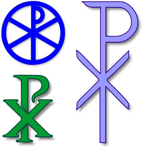 Celt clipart chi rho 22 about best creative chi
